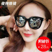 Sunglasses female tide 2016 South Korea's new polarized sunglasses, a round face of the personality of the long face of the eyes of 2017 glasses