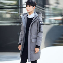 bcc22497bc5 Men s fashion winter jacket in the long section of adolescent male student  hooded Korean thickened youth