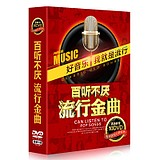 Car DVD disc Chinese pop music songs Genuine HD MV video car non - CD disc records
