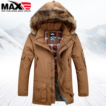 MAX outdoor mens down jacket long live live add fat to remove bladder thickening XL jacket