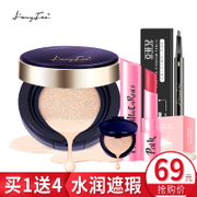Permanent makeup air cushion BB cream nude make-up Concealer strong moisturizing waterproof refreshing non Korean CC Foundation