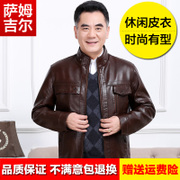 In the spring of 2017 new men's middle-aged men's leather jacket in elderly male father leather and thin section