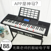 The new rhyme Electronic Piano Beginners 61 adult piano key teachers teaching children multifunctional digital intelligent