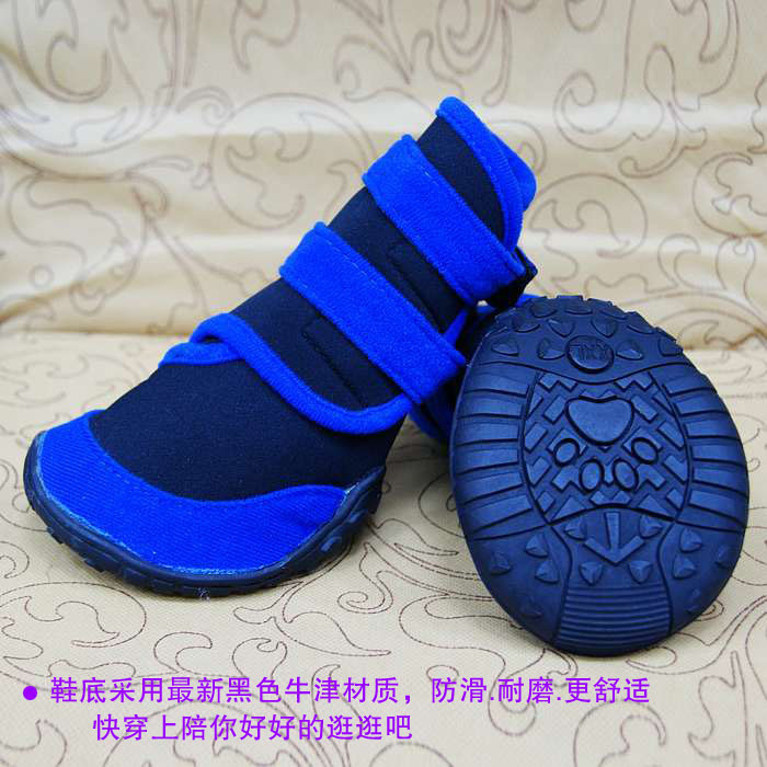 Diving suit waterproof boots pet shoes pet taidijinmaobi Xiong Sa large breed dog shoe boot