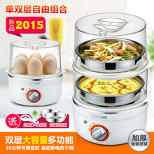 The timing of double large capacity small electric steamer electric steamer steamed egg egg boiled water feeder steaming bowl of steaming plate of small household electrical appliances