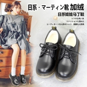 Autumn and winter the Japanese round of baby shoes retro British female Martin shoes Harajuku flat shoes shoes plus cashmere students