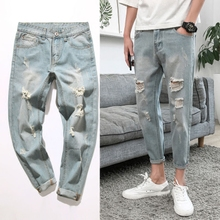 Summer thin section jeans jeans men's pants pants men's slim feet 9 pants Hong Kong wind loose pants pants