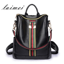 Backpack 2017 new female Korean fashionista bag student bag leather fashion personality all-match Mommy Backpack