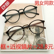 Super light, retro, round, large frame, finished glasses, glasses, frames, men and women, 100-800 degrees