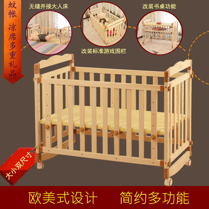 Baby bed, solid wood, no paint, environmental protection, baby bed, shaking table, rock bed, BB bed, newborn bed, bed bag