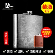 Carry 2 pounds 304 stainless steel flagon costrel gifts mini portable outdoor small wine in Germany