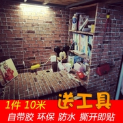 College Students' dormitory bedroom decoration 10 meters thick self-adhesive waterproof PVC wallpaper wallpaper retro postage