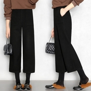 Wide leg pants female nine pants 2017 new winter leisure Korean high waist straight black loose wool trousers