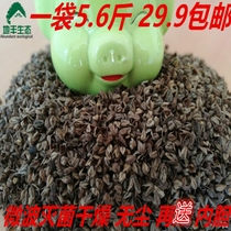 Super bulk buckwheat buckwheat shell natural buckwheat shell bugs didnt deliver the bacteria-free pillow liner