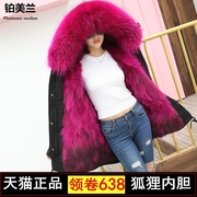You come from the stars Dongyu Zhou star with a fox fur coat winter coat liner sent to overcome the female