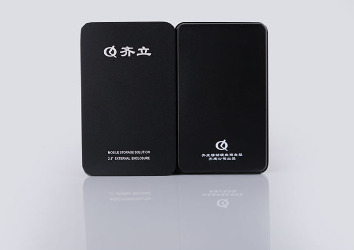 The whole field is packed with original genuine 2.5 inch business type 750G mobile hard disk with antivirus protection cover