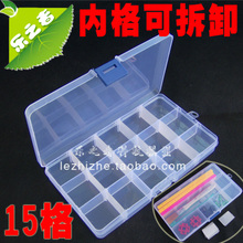 Joy of good quality 15 lattice model parts box finishing electronic components storage box box tool box