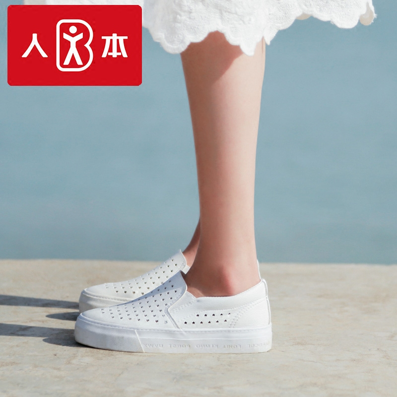 This Korean students new Joker skeleton Lok Fu woman white shoes summer shoes female thick-soled shoes of lazybones 8513