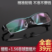 The male half frame glasses finished ultra light titanium alloy with anti radiation glasses blue color glasses goggles