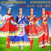 Dress / stage outfit / national costumes / clothing / Mongolia / costumes / sleeves Tibetan Tibetan dance dress female