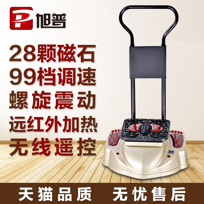 Купить из Китая Физиотерапия через интернет магазин internetvitrina.ru - посредник таобао на русском языке
