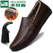 Daily Special Mulinsen men's shoes leather velvet Dad's shoes non-slip soft bottom soft dough peas shoes male shoes