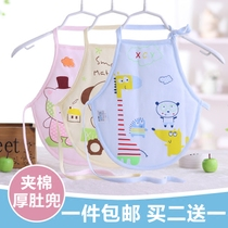 Baby dudou cotton baby autumn and winter thick surrounding female newborn male infants nursing of childrens designer belly navel