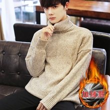 Autumn and winter - men's cashmere turtleneck sweater with Thick Wind shirt sweater Korean students Harajuku sweater