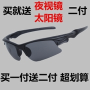 Polarized sunglasses driver mirror aviator glasses driving sports outdoor UV Sunglasses riding