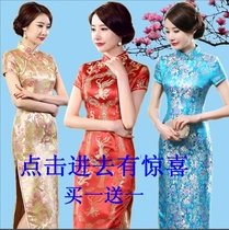 Stage shows long modified fancy Brocade dress vintage wedding presided over ceremonial bride cheongsam dress
