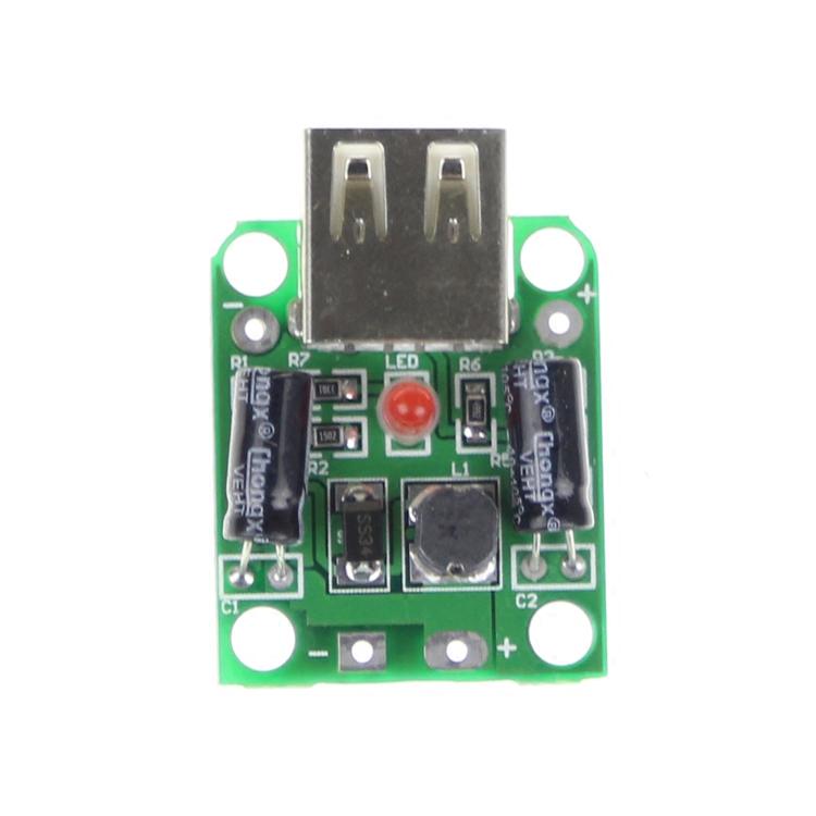 DC-DC升稳压模块(2V~5V)升5V峰值2AUSB升压电路板太阳能包升压板