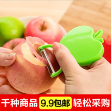 Creative practical necessities kitchen gadgets Home Furnishing opened small gifts Yiwu department store goods
