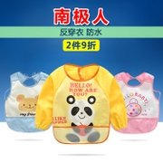 Baby eating baby bib overalls waterproof anti clothing and long sleeved clothes protection apron pocket children eat down jacket