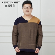 Autumn big size menswear thin loose casual sweater jumper without a fertilizer increase fat fat man sweater