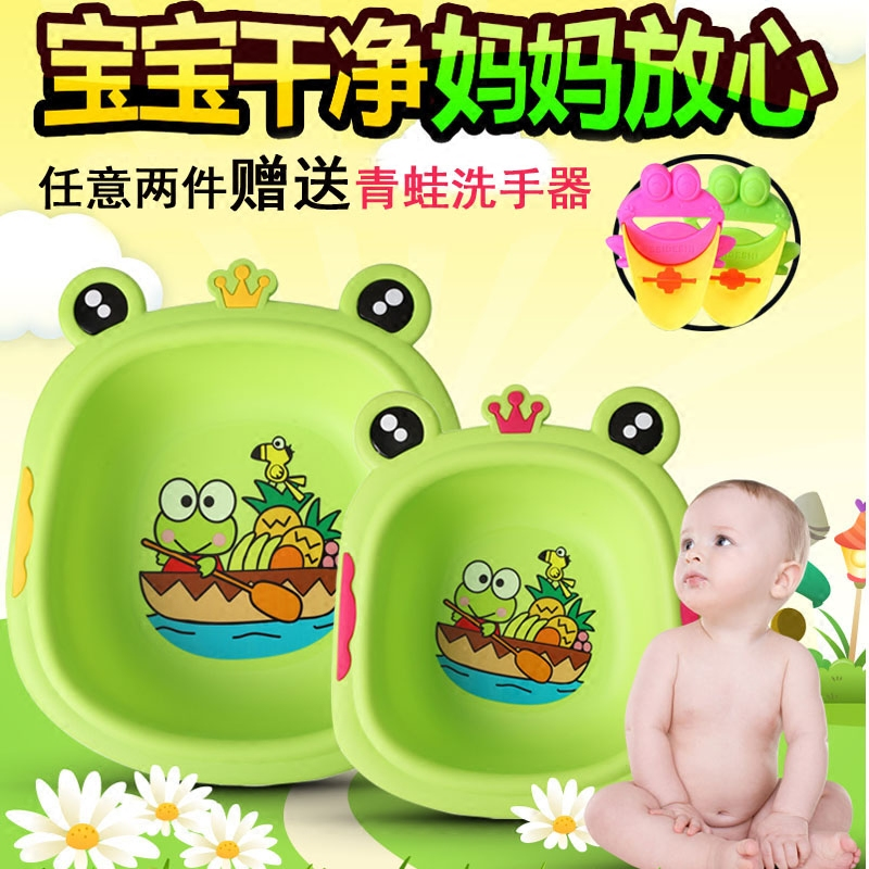 (individual) infants lavatory basin thickening baby plastic small basin the basin that wash a face to wash the PP
