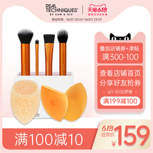 May 25 pre-sale of RT delicate bottom makeup set beauty eggs