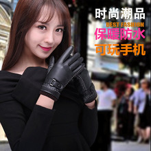 Touch screen women's Gloves Winter leather plus Plush waterproof ski socks