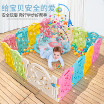 Game fence from the best taobao agent yoycart.com