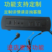 Power outletspower strip from the best taobao agent yoycart the mesa box electric flip the junction box module to the multimedia socket of the wall greentooth Images