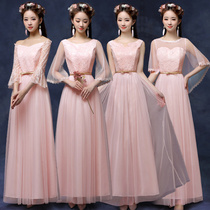 Bridesmaid clothing long section of autumn and winter 2018 new sisters mission dress was thin slim sisters skirt graduation gowns small dresses
