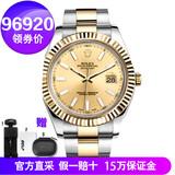 Ювелирные изделия и часы, Наручные часы, Rolex