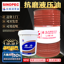 Bearing Grease From The Best Taobao Agent Yoycart Com