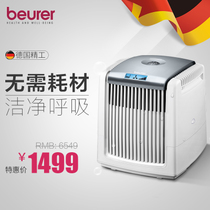 Beurer Germany imported non-consumable air purifier home Oxygen Bar In addition to the pollen hairs of second-hand smoke LW220