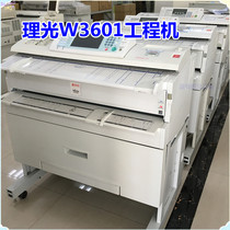 Composite copy machines from the best taobao agent yoycart ricoh w3601 3600 laser light mechanism engineering blueprint machine digital color copier deposit sweeping engineering malvernweather Choice Image