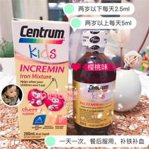 Spot Australia Centrum Kids Multi Vitamin Iron Supplement Lysine Children Element Liquid