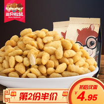 (The three squirrels _ crab flavor melon seeds kernel 218g)Snack specialty products sunflower seed kernel crab flavor