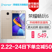 (as low as 549 yuan) Huawei Honor Glory play 6 full netcom old person mobile phone official flagship store