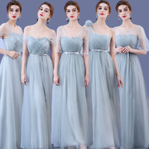 Bridesmaid clothing Han edition a word shoulder long Dress Bridesmaid group sisters skirt chaired the Banquet of the wedding strap paragraph
