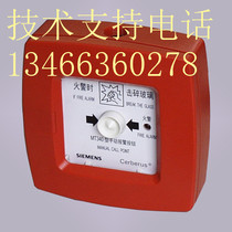 Alarm on from the best taobao agent yoycart.com on