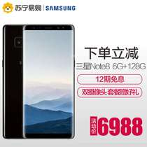 (Order off)Samsung Galaxy Note8(N9500) 6G 128G full Netcom 4G phones